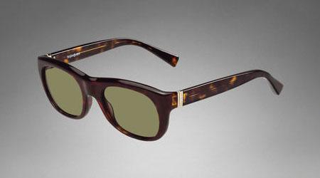 Si quieres comprar gafas vintage